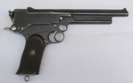 Mars Automatic Pistol IRL