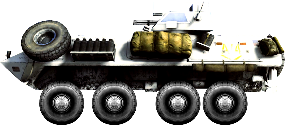 File:BF4 lav-ad.png