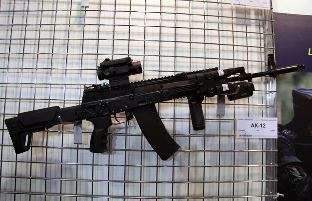 File:AK-12real.jpg