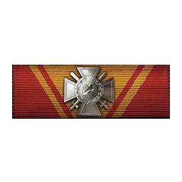 File:Ribbon of the Sniper Guard.png