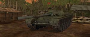 BFV T-72