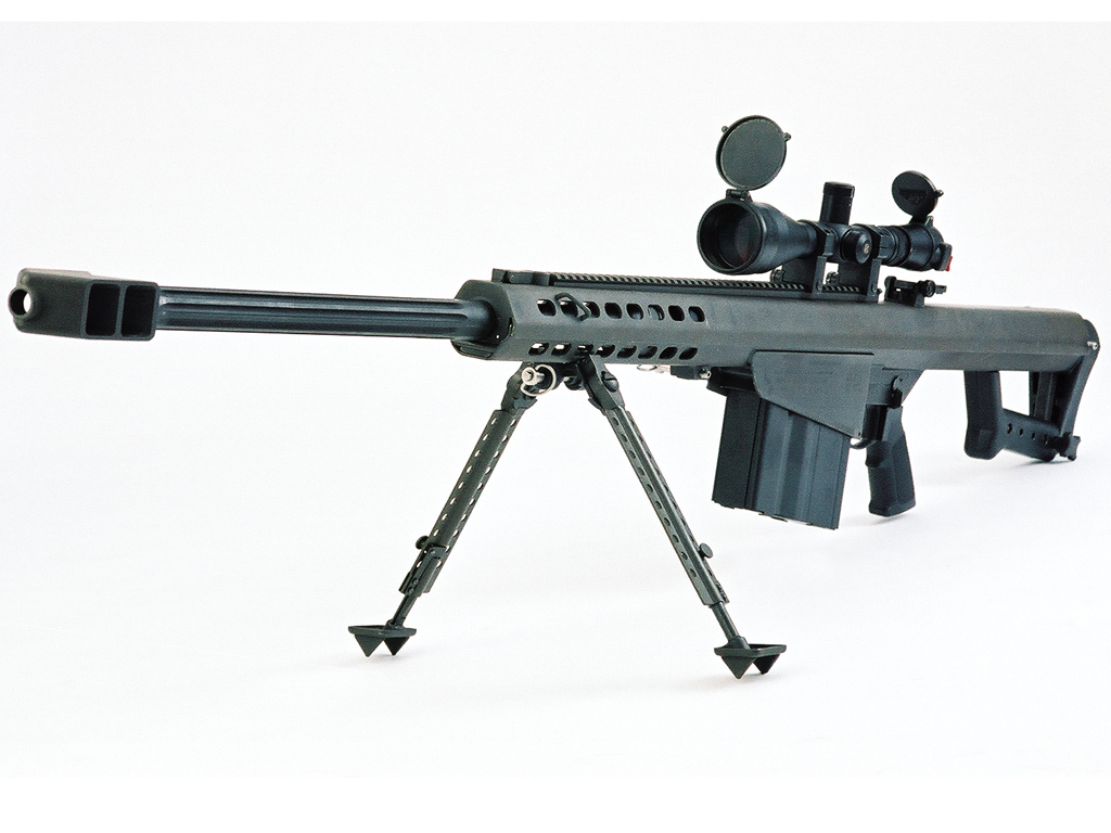 Datei:Barrett M107.jpg