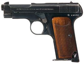 Beretta M15 IRL