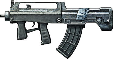 File:BF3 QBZ-95B ICON.png