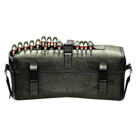 File:BF4 Ammo Box.png