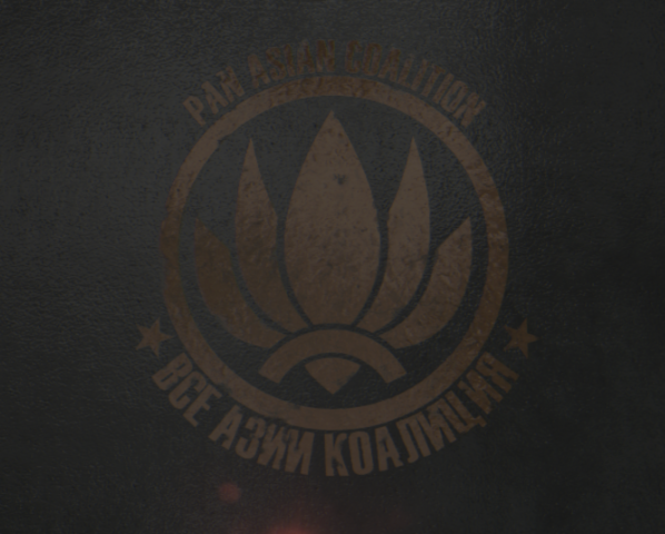 Fichier:BF4 earlyPAClogo.png