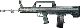 BF3 QBB-95 ICON.png