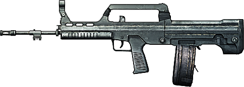 File:BF3 QBB-95 ICON.png