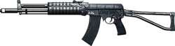 BF3 AEK971 ICON.png