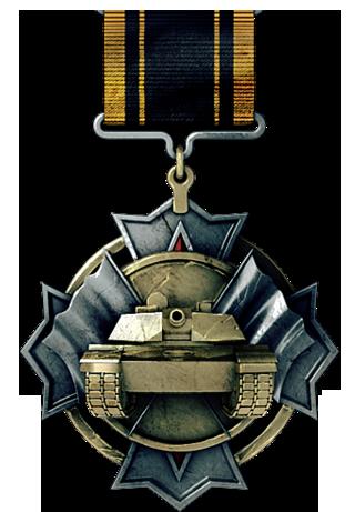 File:Tanksuperiority-medal-0.png