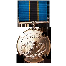 File:Order of Augustus Medal.png
