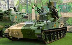 Type 95 SPAA