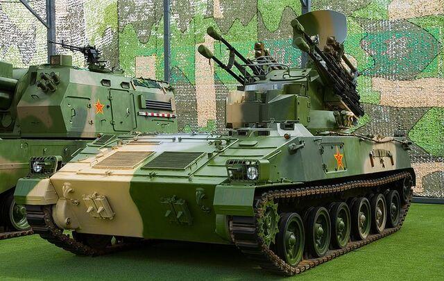 File:Type 95 SPAA.jpg