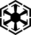 O Imp Logo