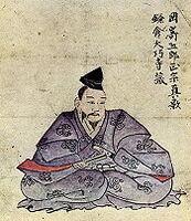 Masamune Portrait