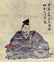 File:Masamune Portrait.jpg