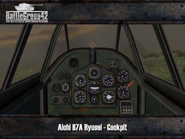 File:Aichi B7A2 Ryusei cockpit.jpg