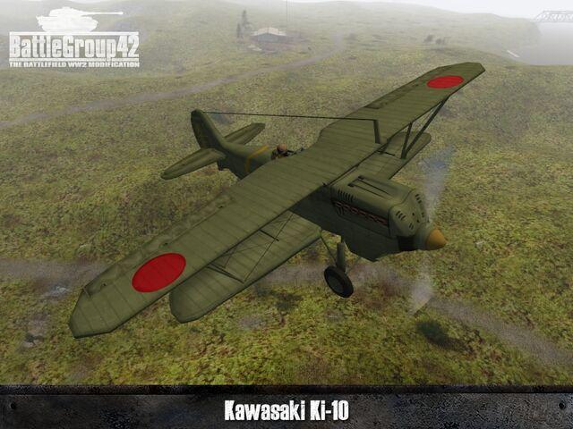 File:Kawasaki Ki-10.jpg