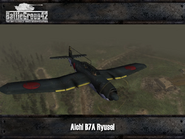 Aichi B7A2 Ryusei