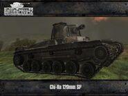 Chi-Ha 120mm SP 1