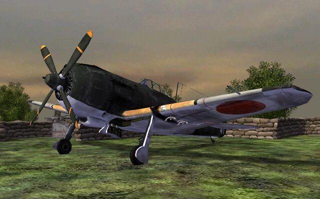 File:Ki-84 1.jpg