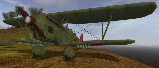 File:Ki-3 1.jpg