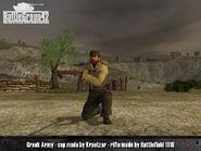 Greek soldier 1