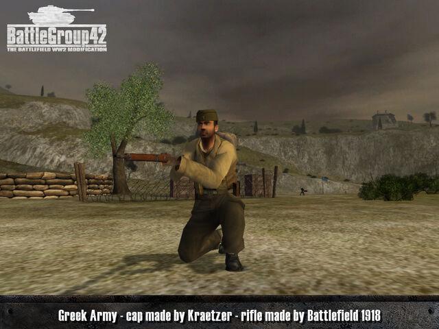 File:Greek soldier 1.jpg