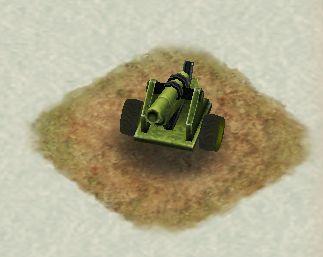File:Howitzer rank 1.jpg