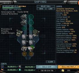 Interceptor-01A