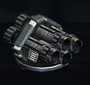 File:Siege Torpedo.jpg