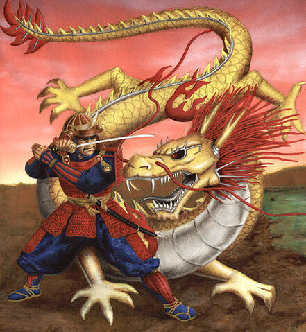 File:Samurai and dragon.jpg