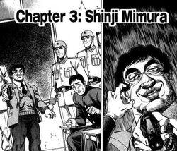 Chapter 3-Shinji Mimura