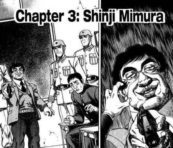 File:Chapter 3-Shinji Mimura.JPG
