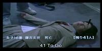 Fumiyo Fujiyoshi (Film)