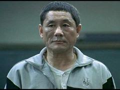 File:Kitano.jpg