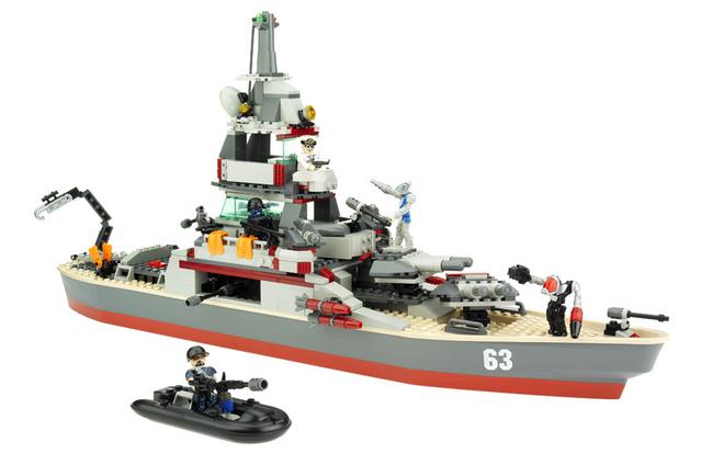 File:Kre-O BAttleship USS Missouri.png