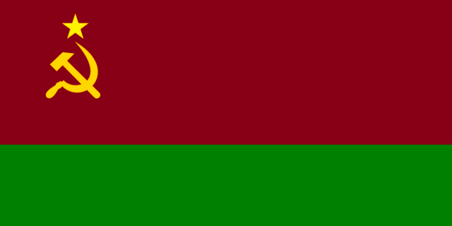 File:HDqualitysviatoslavflag.png