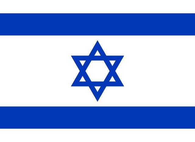 File:IsraeliFlag.jpg