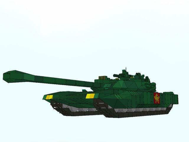File:Type 122 2.jpeg