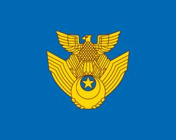 JASDF Flag 1