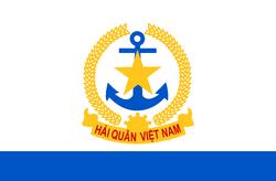 Vietnam People's Navy Ensign 1