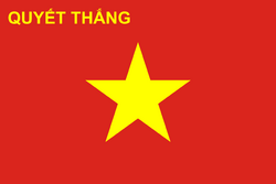 Vietnam People's Army Flag 1