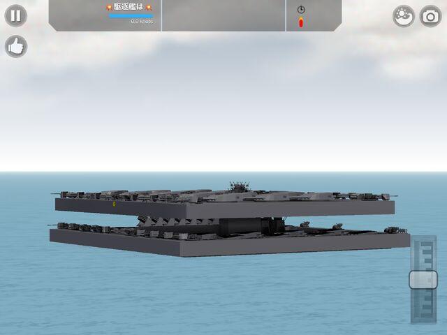 File:Ship IVX.jpg