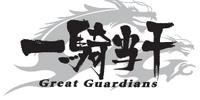 Ikkitousen - Great Guardians
