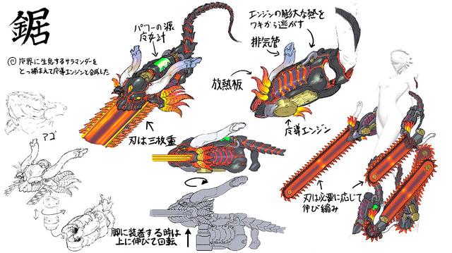 File:Weapon Artwork Salamandra.png