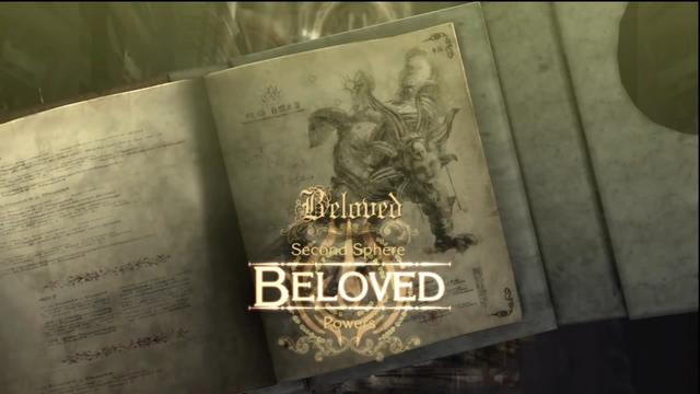 File:Beloved's Introduction.png