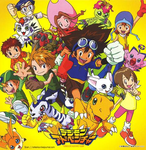 File:DigimonAdventure.png