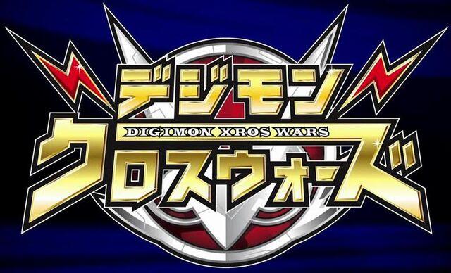 File:Digimon Xros Wars logo.jpg
