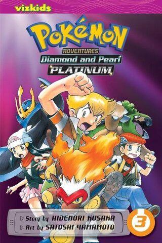 File:Pearl, Platinum, Diamond.jpg